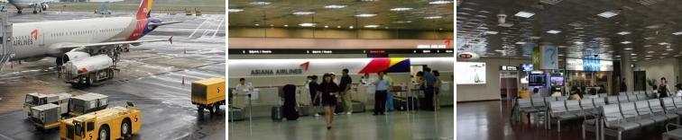 光州空港  韓国旅行・韓国ホテル...