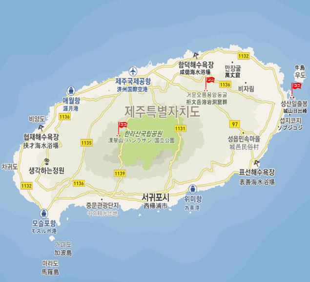 済州の火山島と溶岩洞窟群の画像 p1_6